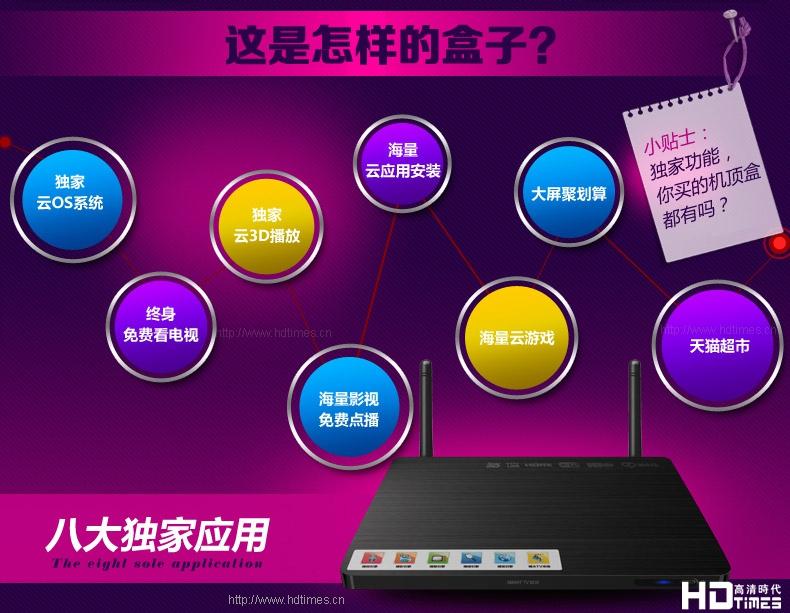团购2.8折 开博尔A1双核高配网络电视机顶盒