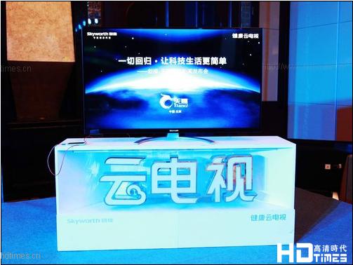 液晶电视- 天赐创维健康云电视