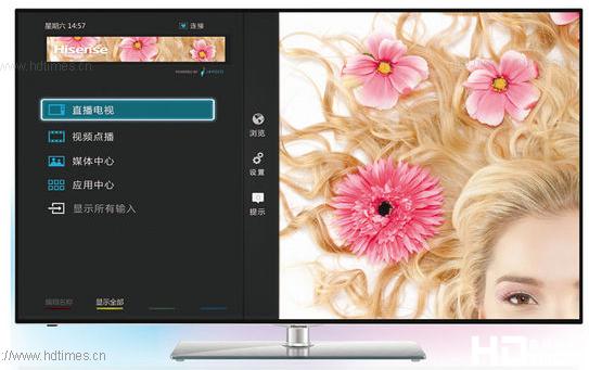 4K超高清电视-海信 LED58K680X3DU