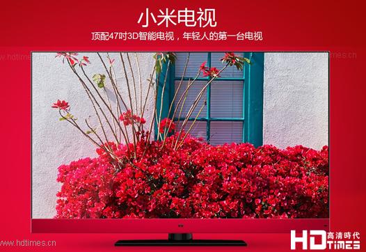 47英寸3D智能小米电视