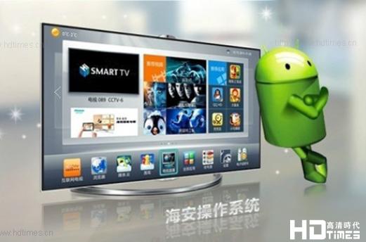 高清智能电视安卓系统优势与不足解析