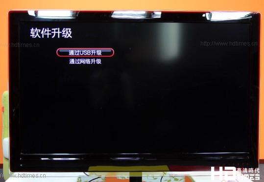 高清智能电视机系统升级花样百出 将面临收费