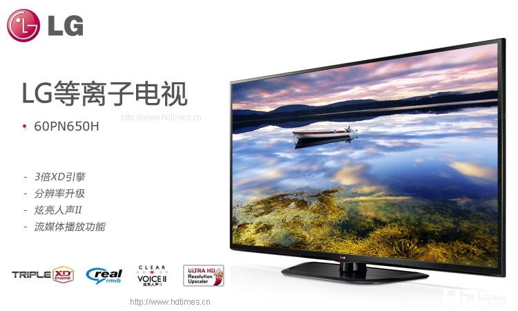 现阶段等离子电视和LED电视,你选谁? (上)