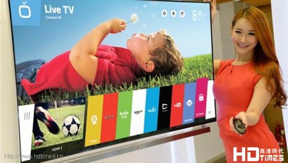 LG webOS智能超高清电视