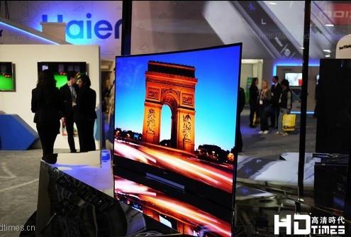 海尔曲面高清OLED电视