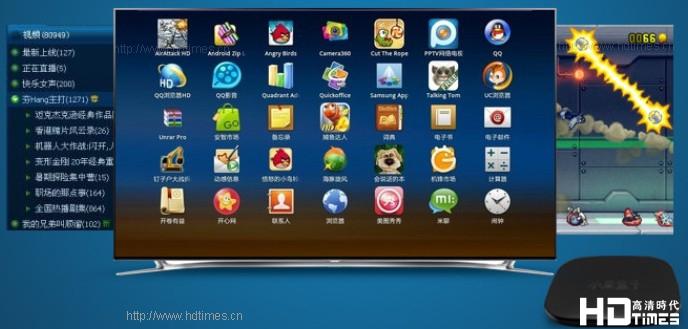 小菜TV1高清机顶盒双核1080P画质 惊爆价