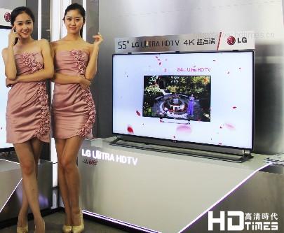 贺新年 LG ULTRA HD 4K电视惊爆价促销