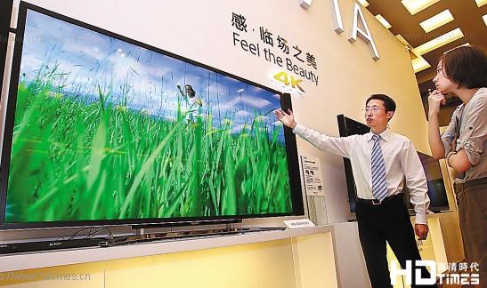 16年中国4K电视限售量或达到350万台