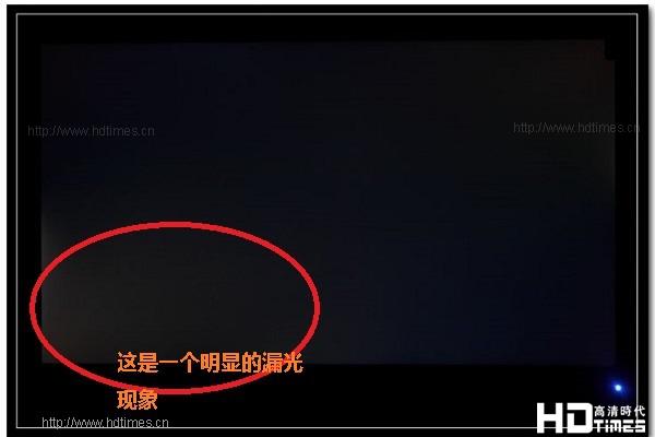 高清液晶电视基础知识:什么是漏光现象?
