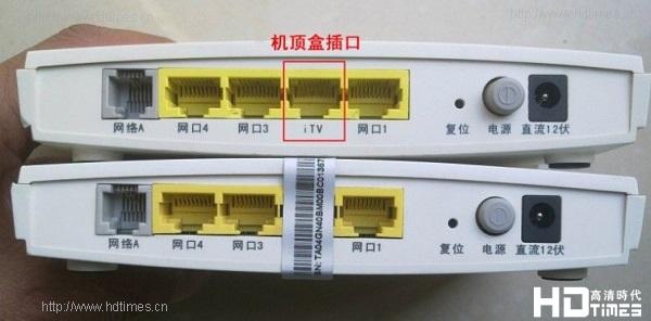 高清网络机顶盒怎么和网络连接