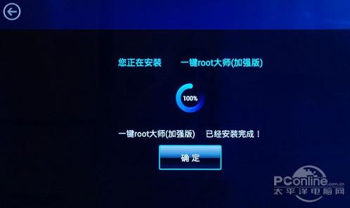 应用技巧:高清网络机顶盒如何root(多图)