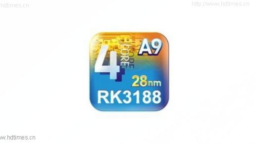高清机顶盒瑞芯微RK3188芯片方案