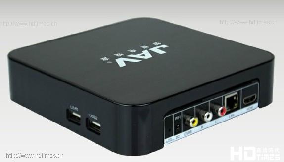 百事通推出首款4K高清盒子 清晰度直至毛孔
