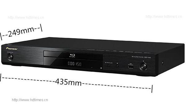 先锋BDP-150智能分享轻松看全高清3D 历史最低 仅售958元