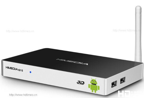 海美迪Q15超大16GB闪存轻松玩转3D游戏