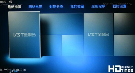 百度影棒2S高清网络机顶盒系统体验评测