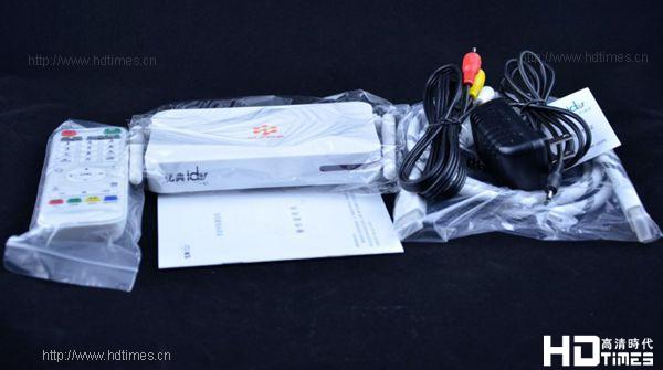 纯洁白色 忆典S1高清网络机顶盒外观评测