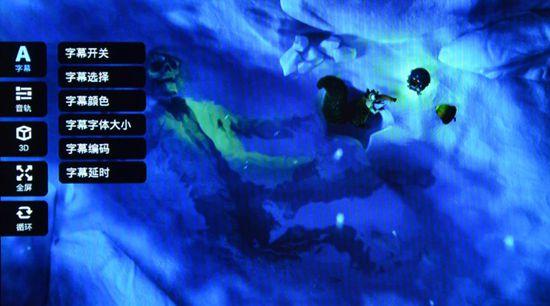 双核忆典S1高清机顶盒视频播放能力实测