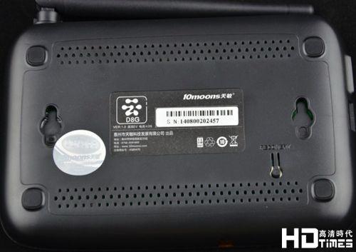 金属拉丝工艺 天敏D8高清机顶盒外观测评