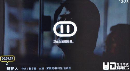影视丰富多彩 天敏D8高清机顶盒播放效果评测