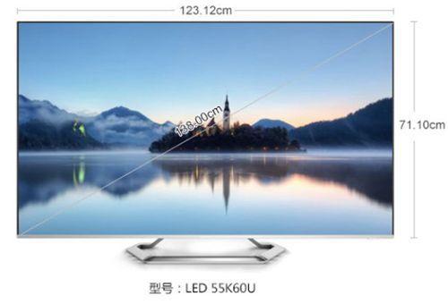 极速八核 康佳LED55K60U超高清电视需5998