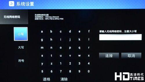 迈乐A200双核高清机顶盒主界面、系统设置评测