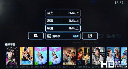 丰富影视内容 迈乐A200高清机顶盒播放效果实测
