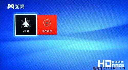 尽情畅玩APK 迈乐A200高清机顶盒应用实测