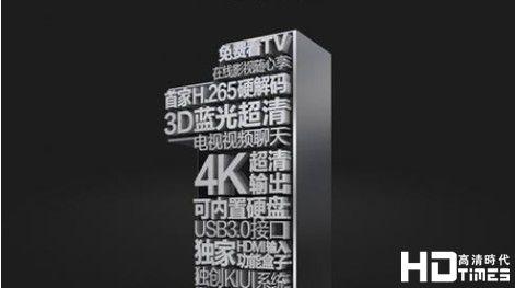 开博尔Q9即将发售 首款硬解4K片源高清盒子