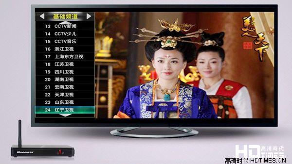 天敏LT390W高清机安卓版 节目多内容丰富