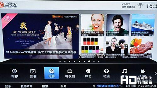 正版授权 海美迪H7高清网络机顶盒在线影视实测