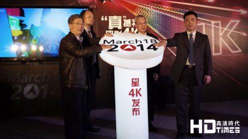 4K整体解决方案公布