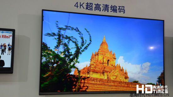 4K超高清电视