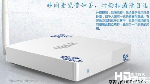 古韵风味 迈乐M6青花瓷高清机顶盒仅售299