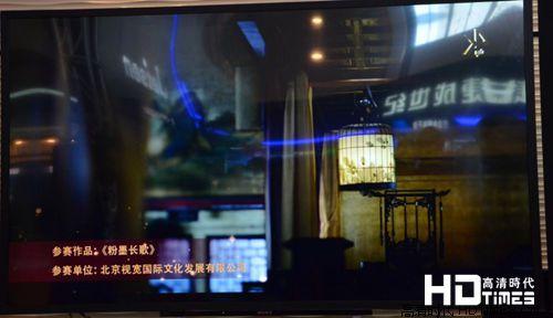 """防火防盗防""""4K电视"""" 选购4K需慎重"""