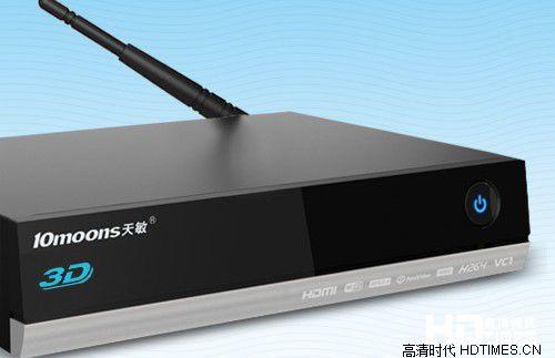 天敏D6四核高清网络机顶盒