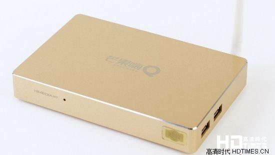 海美迪H7高清机顶盒好评如潮 微信推送 大品牌 仅售299元