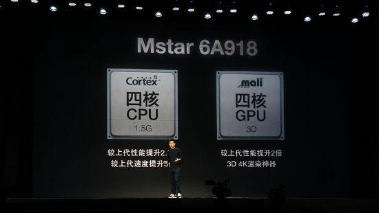 四核强芯 乐视X50 Air 4K超高清电视机测评
