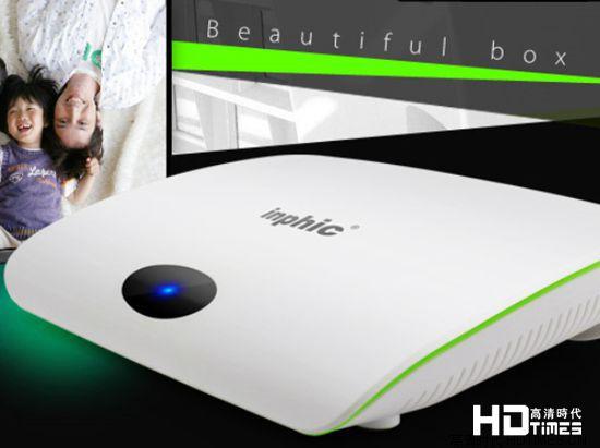 英菲克i9高清机顶盒简约外观 支持网页播放 历史最低 仅售229元