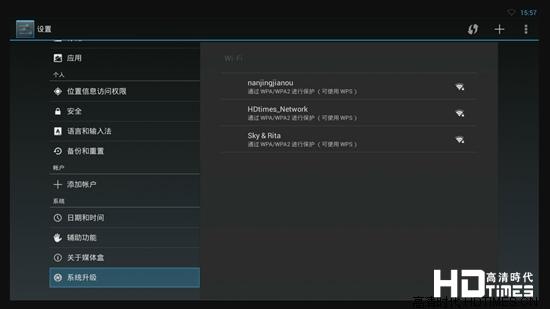 百度影棒2S高清网络机顶盒-系统升级