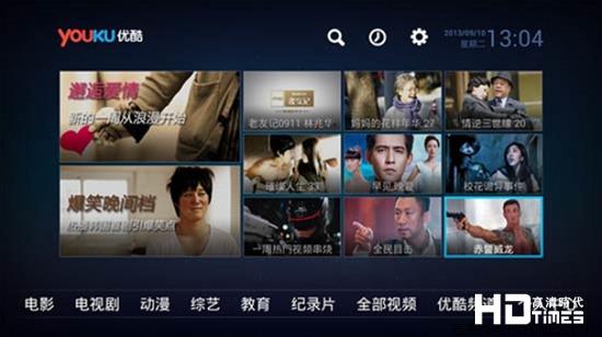 华为悦盒-优酷TV平台