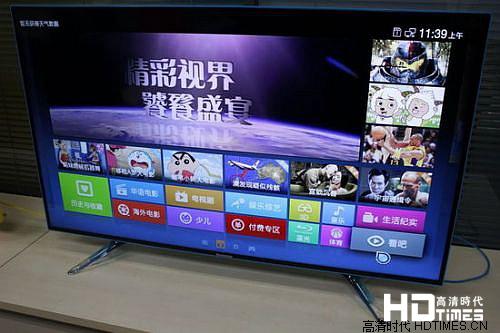 联想S9 4K智能超高清电视-整体外观