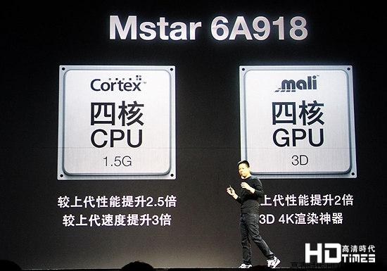 乐视X50 4K电视是真4K电视机还是假4K