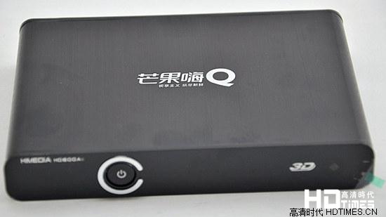 海美迪HD600A II高清网络机顶盒(高清图赏)