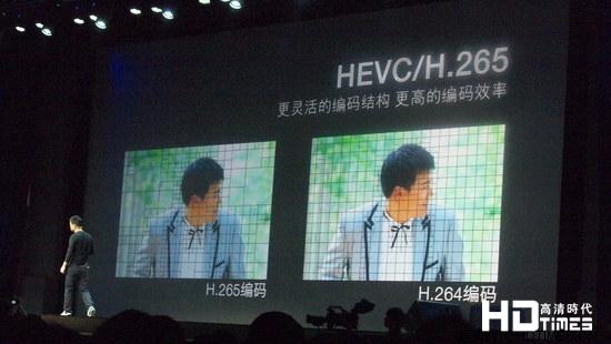 乐视X50 4K超高清电视机-H.265编码