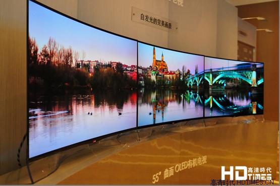 OLED有机电视