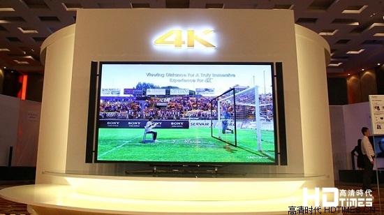 4K电视前景如何 为什么多个面板厂商打起了退堂鼓