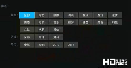 百度云盒Mini-视频筛选