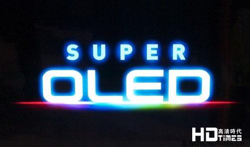 OLED有机电视的长征 大屏是鞋底的一颗砂砾