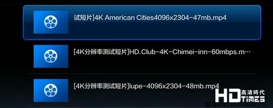 超高清播放 小米盒子增强版本地视频实测